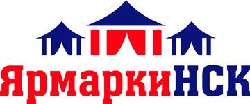 Ярмарки в Новосибирске